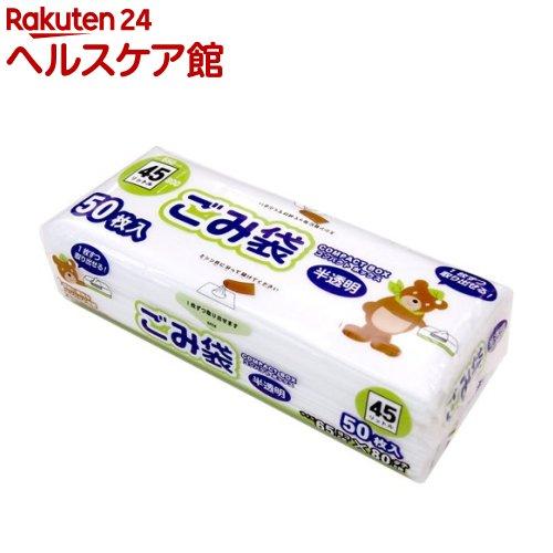 コンパクトボックスごみ袋 半透明 45L(50枚入)