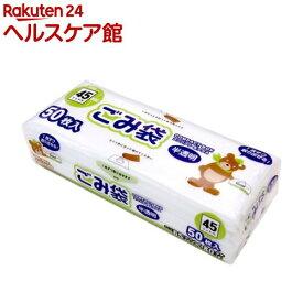 コンパクトボックスごみ袋 半透明 45L(50枚入)【more30】