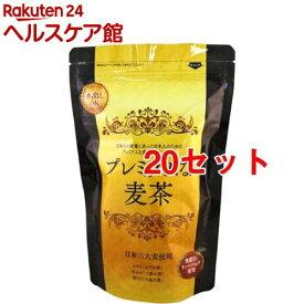 プレミアムな麦茶(8g*20袋入*20セット)