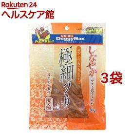 ドギーマン しなやかササミほそーめん(50g*3コセット)【ドギーマン(Doggy Man)】