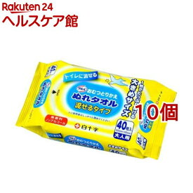 サルバ おむつとりかえぬれタオル 流せるタイプ(40枚入*10コセット)【サルバ】