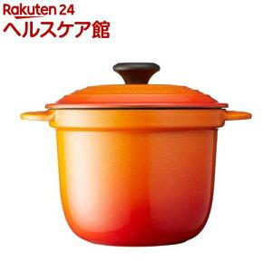 ココット・エブリィ 18cm オレンジ(1個)【ル・クルーゼ(Le Creuset)】
