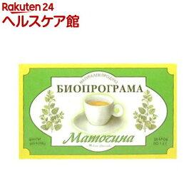 ブルガリア産 ハーブティー レモンバーム(1.5g*20袋入)【興新物産】