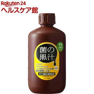 ヤサキ 菌の黒汁(1L)