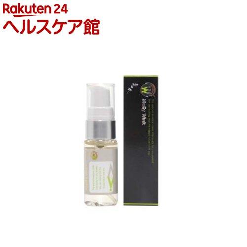 メルティウィンク 二重美容液(17mL)【送料無料】