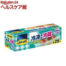 リード 冷凍も冷蔵も 新鮮保存バッグ S(25枚入)【more30】【リード】
