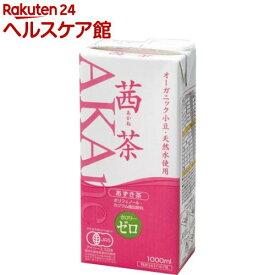 遠藤製餡 オーガニック茜茶(1L)