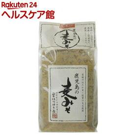 はつゆき屋 鹿児島の麦みそ(1kg)【はつゆき屋】