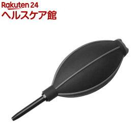 ハクバ ハイパワーブロアープロ ブラック L KMC-61LBK(1コ入)【ハクバ(HAKUBA)】