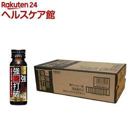 強強打破 濃コーヒー味(50ml*50本入)【眠眠打破】