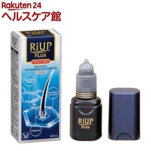 【第1類医薬品】大正製薬 リアッププラス(60mL)【リアップ】[ミノキシジル]