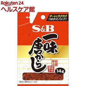 S&B 袋入り 一味唐がらし(14g)