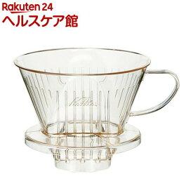 カリタ コーヒードリッパー 103-D(1コ入)【カリタ(コーヒー雑貨)】