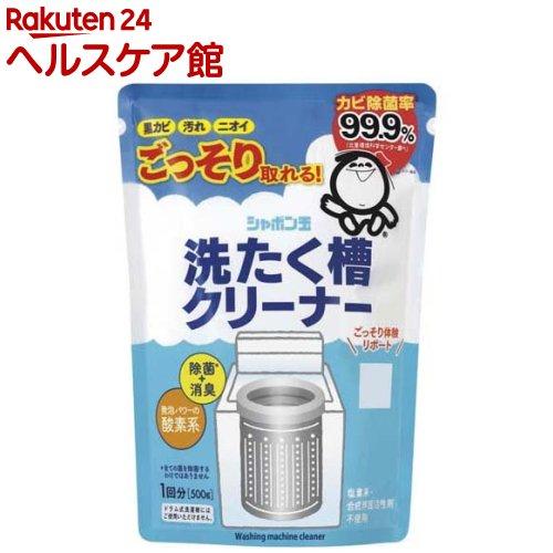 洗たく槽クリーナー(500g)【7_k】【rank】【シャボン玉石けん】