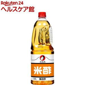 オタフク 米酢(1.8L)【more20】