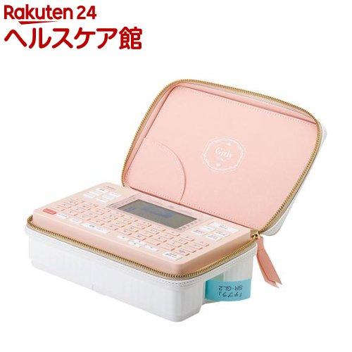 ラベルライター テプラPRO Girly コーラルピンク SR-GL2ヒン(1台)【テプラ(TEPRA)】【送料無料】
