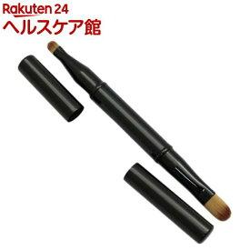 シャドウライナー アイカラーブラシ LQ-03(1本入)