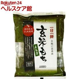 ムソー 玄米もち よもぎ(特別栽培米使用)(315g*7コ入)【spts4】