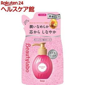 ビューティラボ 美容液 つめかえ用 とてもしっとり(110ml)【more30】【ビューティラボ】