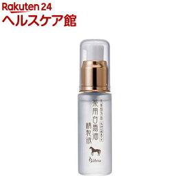 ビューナ 薬用白馬油 精製液(30ml)【ビューナ】