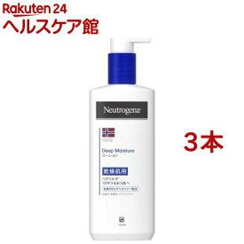 ニュートロジーナ ディープモイスチャー ボディミルク 乾燥肌用 無香料(250ml*3本セット)【Neutrogena(ニュートロジーナ)】
