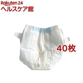 ペット用オムツ Sサイズ(20枚入*2コセット)【オリジナル ペットシーツ】