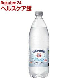 ゲロルシュタイナー 正規輸入品(1L*12本入)【ゲロルシュタイナー(GEROLSTEINER)】