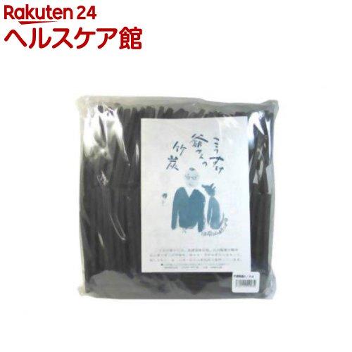 竹炭板袋入り(1kg)【こうすけ爺さんの自然工房】【送料無料】