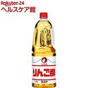 オタフク りんご酢(1.8L)