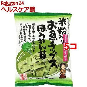 別所蒲鉾 米粉入りお魚チップスほうれん草 33666(40g*5コセット)