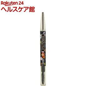 ドド アイブロウプラス BP10(1本入)【ドド(ドドメイク)】