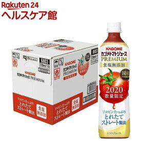 カゴメ トマトジュースプレミアム 食塩無添加 スマートPET(720ml*15本入)【カゴメ トマトジュース】
