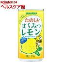 サンガリア たのしいはちみつレモン(190g*30本入)