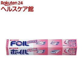 三菱ホイル 30cm*50m(1コ入)【more20】[アルミホイル]
