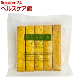 げんきタウン vegetastick 南瓜(10本入)【げんきタウン】