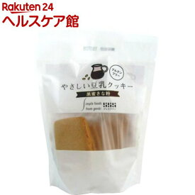 げんきタウン やさしい豆乳クッキー 黒蜜きな粉(7枚入)【げんきタウン】