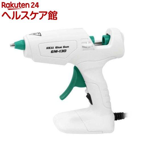 SK11 ピタガンEX GM-130(1コ入)【SK11】