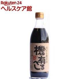 国産有機醤油 機有るべし(500ml)【大徳醤油】