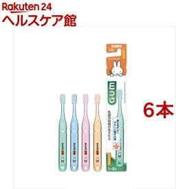 ガム(G・U・M) デンタルブラシ こども 乳歯期用 やわらかめ #76(6本セット)【ガム(G・U・M)】