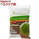 犬と猫が好きな草の栽培用土(3L)【more30】