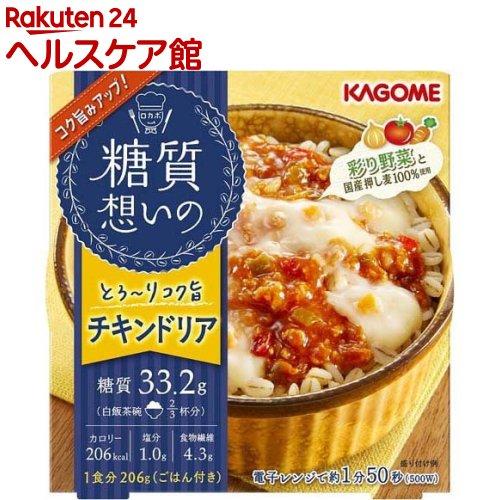 カゴメ 糖質想いの チキンドリア(206g)【カゴメ】