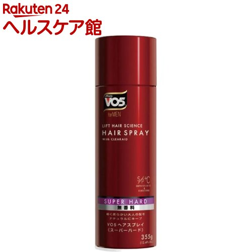 VO5 forMEN ヘアスプレイ(スーパーハード)無香料(355g)【VO5(ヴイオーファイブ)】