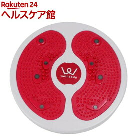 アルインコ シェイプツイスター WBN225(1個)【spts9】【アルインコ(ALINCO)】