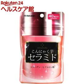 こんにゃく芋 セラミド(40粒入)【マルマン】