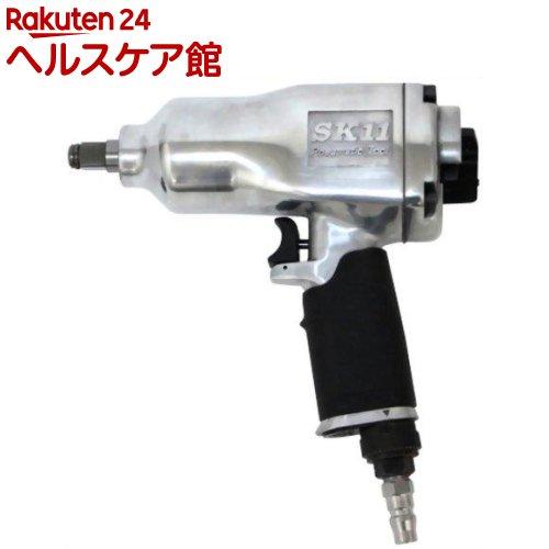 SK11 エアインパクトレンチ12.7 SIW-1300S(1コ入)【SK11】