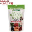 野菜の錠剤肥料(250g)