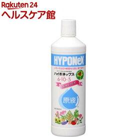 ハイポネックス原液(800ml)