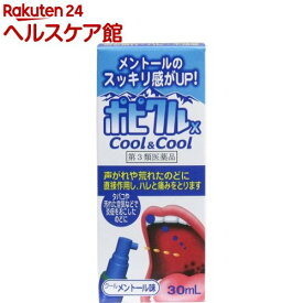 【第3類医薬品】ポピクルX(30ml)【more30】【ポピクル】