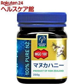 マヌカヘルス マヌカハニー MGO100+(250g)【マヌカヘルス】