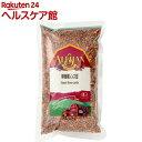 アリサン 有機茶レンズ豆 (500g)【アリサン】